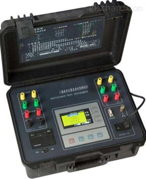 (20A三相带助磁)变压器直流电阻测试仪