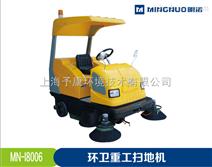 环保驾驶式电动道路扫地机(车) 厂家直销