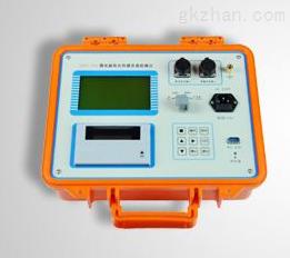 XW-809A型氧化锌避雷器测试仪