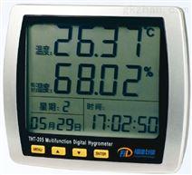 多功能数字温湿度表