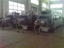 全新出品热销印染污泥烘干机桨叶干燥机