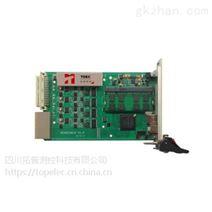 拓普测控USB系列同步数据采集模块