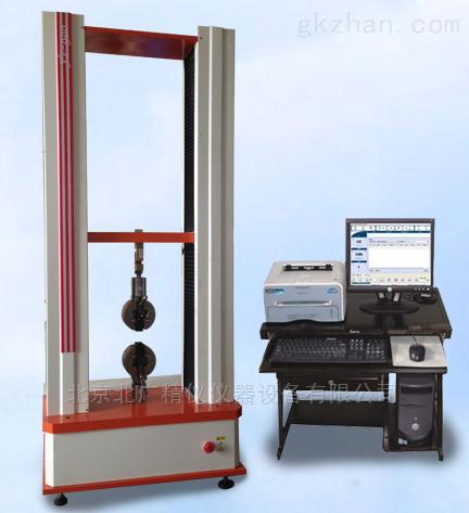 不锈钢电子拉力试验机