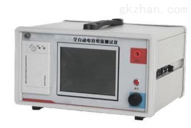 YCU电容电流测试仪