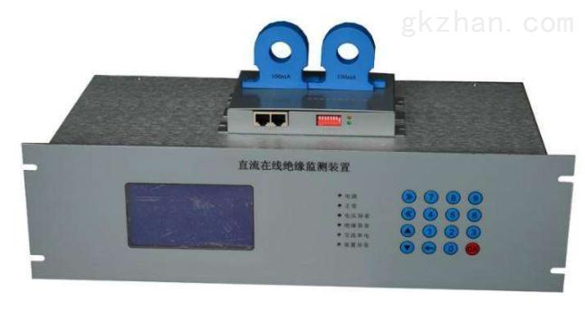 XD-ZLX直流绝缘监测装置