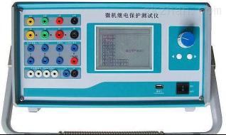 YCBH-6微机保护测试仪