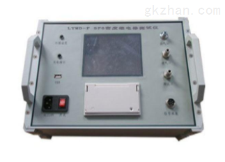 HSWS-07精密智能微水仪