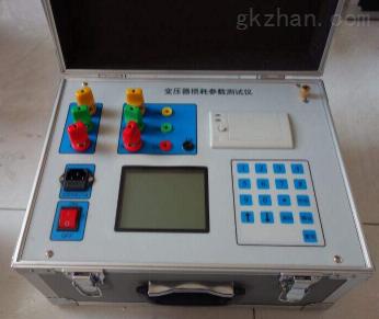 HSBS-75变压器损耗参数测试仪