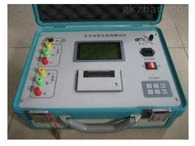 HSBY-5000全自动变比测试仪