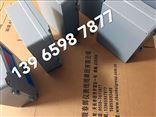 chunhui振动轴位移监测仪XRS20000A2、VRS2000AI、VRS-2000A3