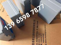 测仪XRS20000A2、注册送59短信认证S2000AI、注册送59短信认证S-2000A3