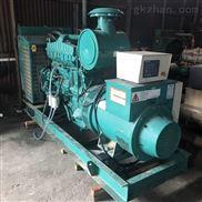 河南出售300kw二手康明斯柴油发电机组