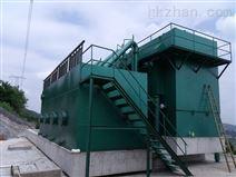 四川省自贡市一体化净水设备价格