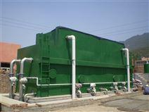 山西省大同市一体化净水设备工艺流程