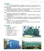 内蒙古呼伦贝尔市一体化净水设备
