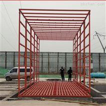郑州建筑工地全自动洗车棚厂家价格