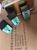 振动传感器DPS-0.35-8-V。816000-50-09-01-03