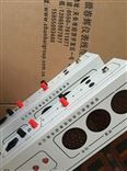 50MMS-YD9200A-T-20V-01-02振动传感器200UM-VS-2H-A02-B03-C01
