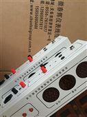 振动传感器200UM-VS-2H-A02-B03-C01