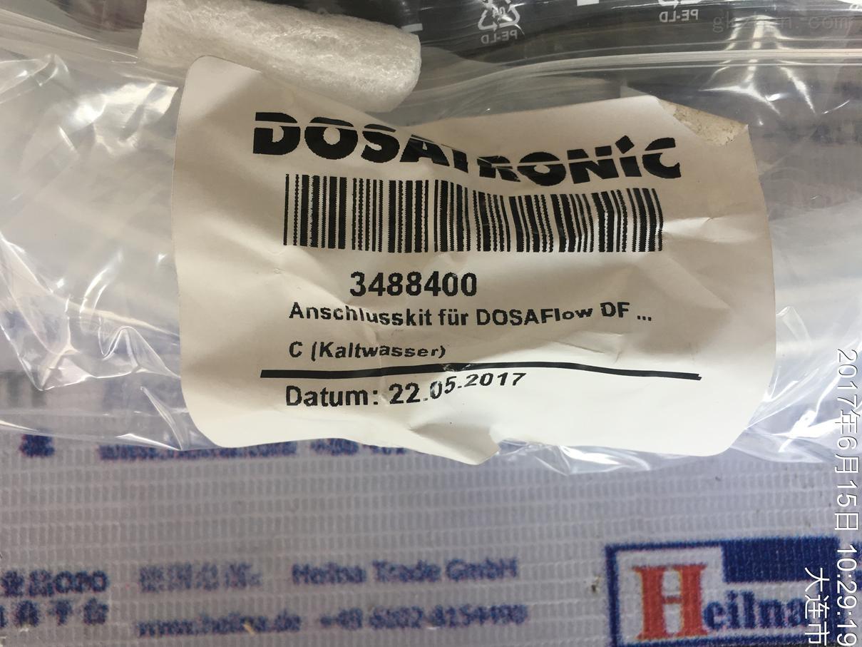 DOSATRONIC传感器-赫尔纳