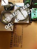 轴线振动位移传感器WT-DO-A1-B1-C2-D2