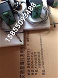 QBJ-3800-A01-X50-L90传感器QBJ-3800-A02-X50-L70