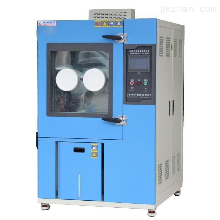 液晶显示器恒温恒湿试验箱 卧式试验机