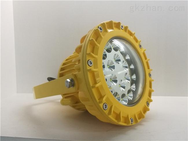 防爆平台灯LED50w防爆灯供应