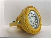 30w吸顶式防爆灯LED泛光灯现货