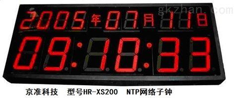 GPS时钟发生器(GPS同步时钟)