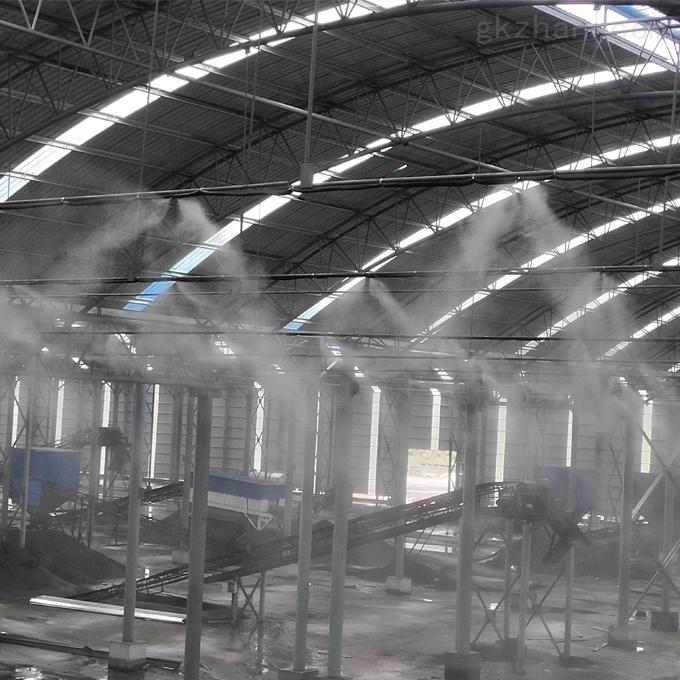 工廠除塵噴霧