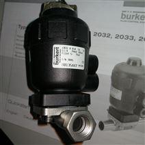 德國寶德burkert2031不銹鋼隔膜閥