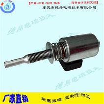 DO3749包装机-圆管推拉电磁铁