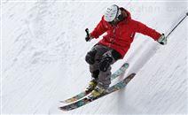 哈爾濱滑雪場一卡通收費綜合管理系統