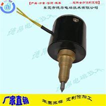 DO4550车架号打标-便携式打标机电磁铁