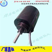 DO7074剪线-缝纫机裁线-圆管推拉电磁铁