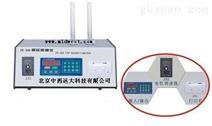 振实密度仪 型号:LN59/ZS-102  M78210