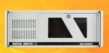 研华IPC-610F/AIMB-769/E5300/2G/500G型工控机