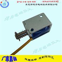 DU0520L/S框架推拉-直流框架电磁铁