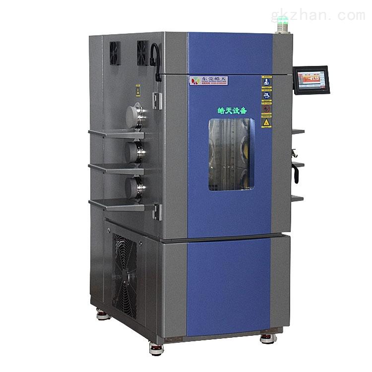 佛山高端优质快速温度变化试验箱