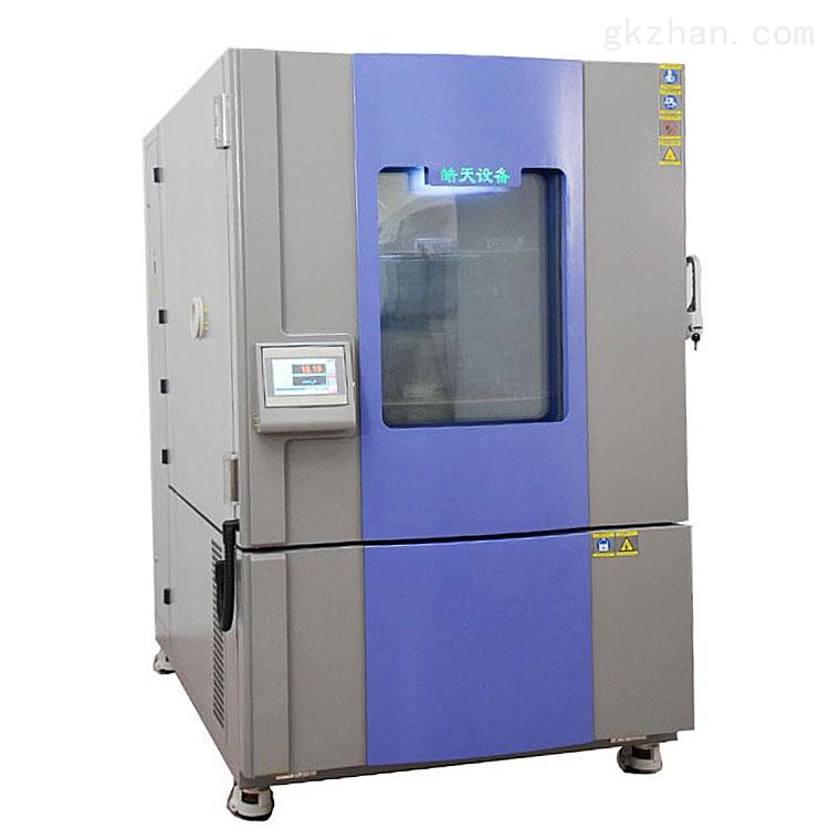 TEE-1000PF快速温度变化试验箱定做