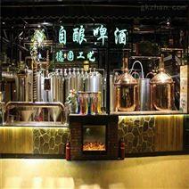 青岛原浆精酿啤酒设备 精酿 啤酒 设备厂家
