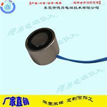 DX1622圆形吸盘电磁铁-吸铁-德昂直销定制