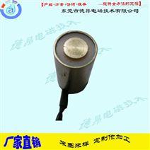 DX1632吸盘电磁铁-圆形-直销定制
