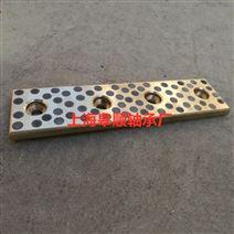 加工定制轴承自润滑石墨铜板 耐磨铜滑板