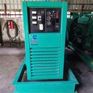 物美价廉250千瓦二手康明斯柴油发电机组