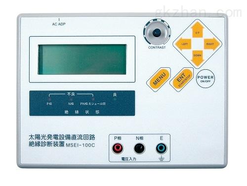 万用绝缘电阻仪 量程DC 0.1V~599.9V