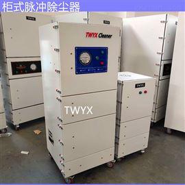 MCJC-4000供应精密砂带工业磨床吸尘器