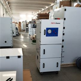 JC-4000布袋式集尘器