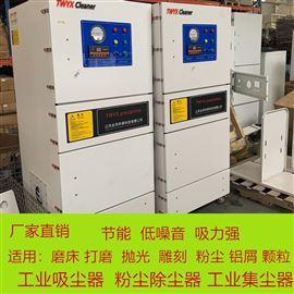 MCJC-2200供应金属制品去毛刺脉冲吸尘器